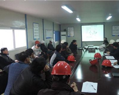 安全生产教育培训